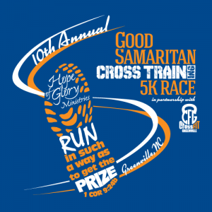 Good Samaritan 5K Race logo